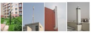 camouflaged antennas